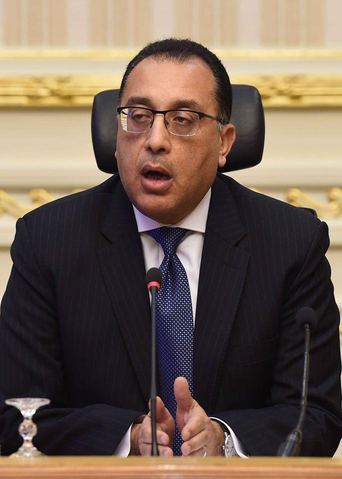 فى تقرير استعرضه رئيس الوزراء: تحسُّنَ نتائج مؤشر مدراء المشتريات للقطاع الخاص غير النفطي المصري لتسجل قيمة المؤشر 50.4 نقطة في شهر سبتمبر