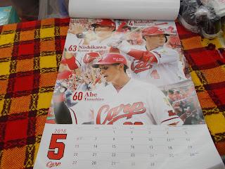 2018年カープカレンダーの5月は西川選手と小久保選手と安部選手です