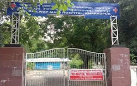 Kharagpur Railway Main Hospital Will Be Closed For 72 Hours
