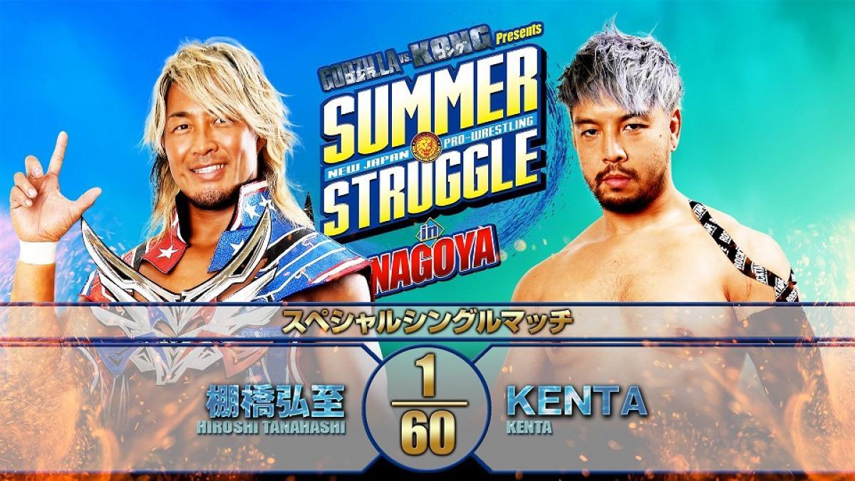 Cobertura: NJPW Summer Struggle In Nagoya 2021 – Ace!