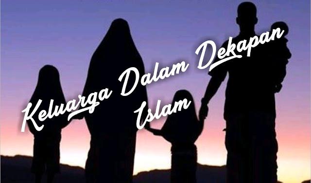 imam dalam keluarga menurut islam