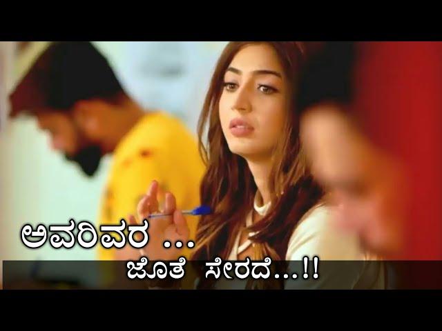 Kannada trending WhatsApp status 2019/2020