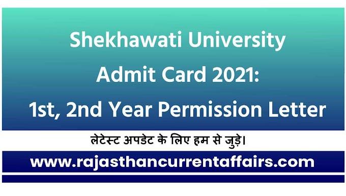 Shekhawati University Admit Card 2021: 1st, 2nd Year Permission Letter