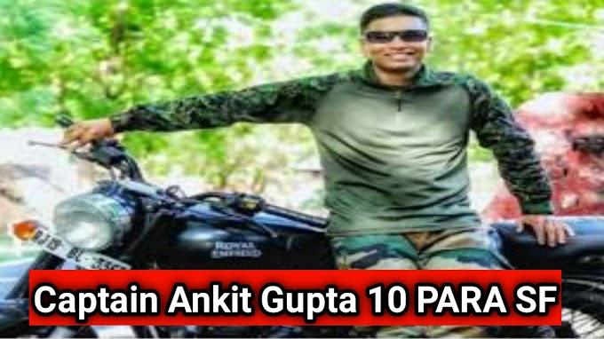 Captain Ankit Gupta 10 PARA SF 24 घंटे बाद भी नहीं मिला कोई सुराग ?