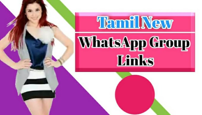 Tamil Whatsapp Group Link|Tamil Girl WhatsApp Group Link