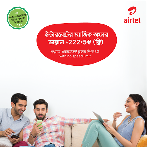 Airtel+internet+magic+offer