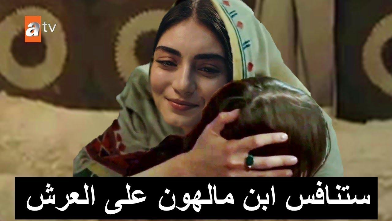 اعلان الحلقة 65 مسلسل المؤسس عثمان الموسم الثاني