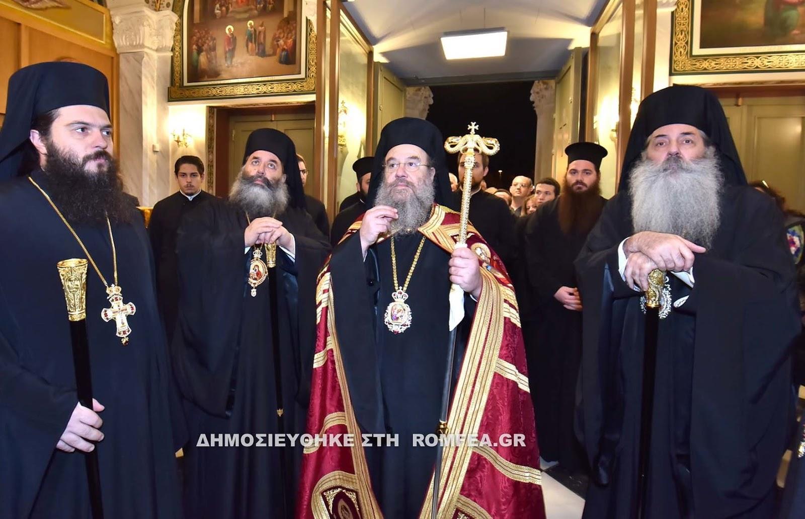 Ιερισσού Θεόκλητος: ''Ο Άγιος Σπυρίδωνας μετέτρεψε την πίστη σε τρόπο ζωής'' (ΦΩΤΟ)
