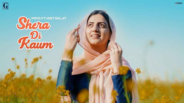 Shera Di Kaum Song Lyrics - Priya