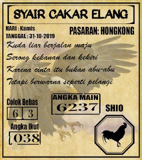 SYAIR HONGKONG 31-10-2019