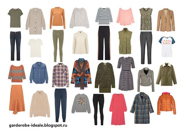 Полный капсульный гардероб в повседневном стиле Casual