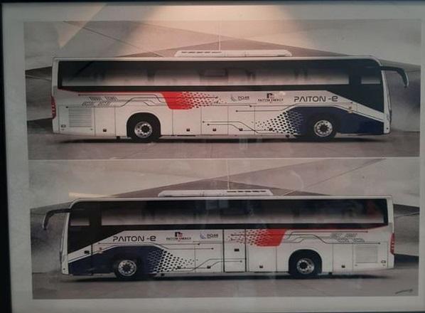 Bus listrik Karya anak bangsa PT MAB