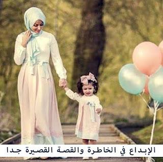 نثر ( إلى أمي ) بقلم الدكتورة صفاء وزان