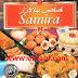 تحميل كتاب سميرة خاص بالارز  samira spéciale riz