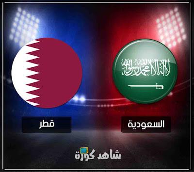 ksa-vs-qatar
