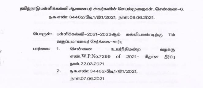 kalvisolai-kalviseithi-padasalai-kalvikural-kaninikkalvi - CSE NA.KA.NO - 34462 DATE 09.06.2021 - +1 ADMISSION PROCEEDINGS REVISED.