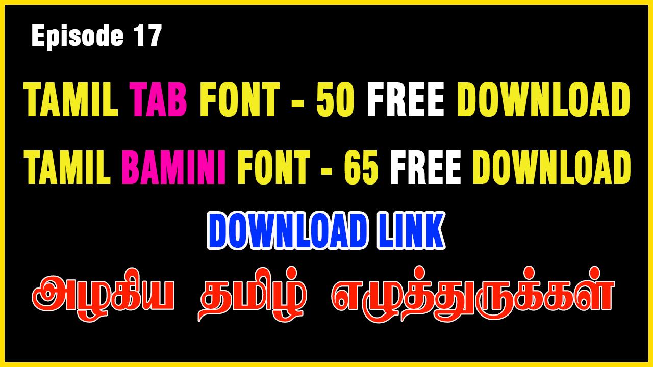 Bamini Tamil Font Online Typing