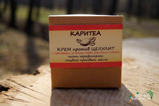 Karitea - Anti-cellullite cream - Krem do ciała przeciwko celulitowi 45 ml