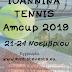 Μέχρι και τις 15 Νοεμβρίου οι συμμετοχές στο 1ο Ioannina Indoor Tennis AmCup