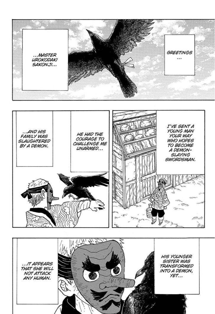 demon slayer kimetsu no yaiba manga 3 25