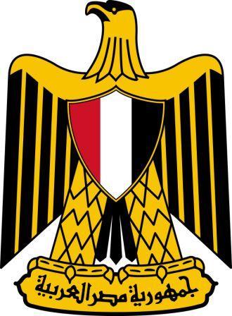 Lambang Negara Mesir