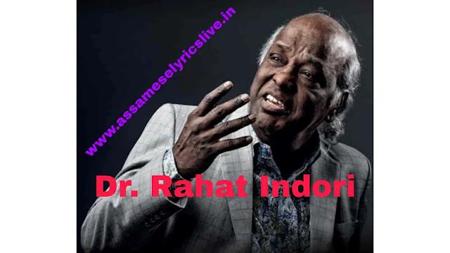 Dr. Rahat Indori