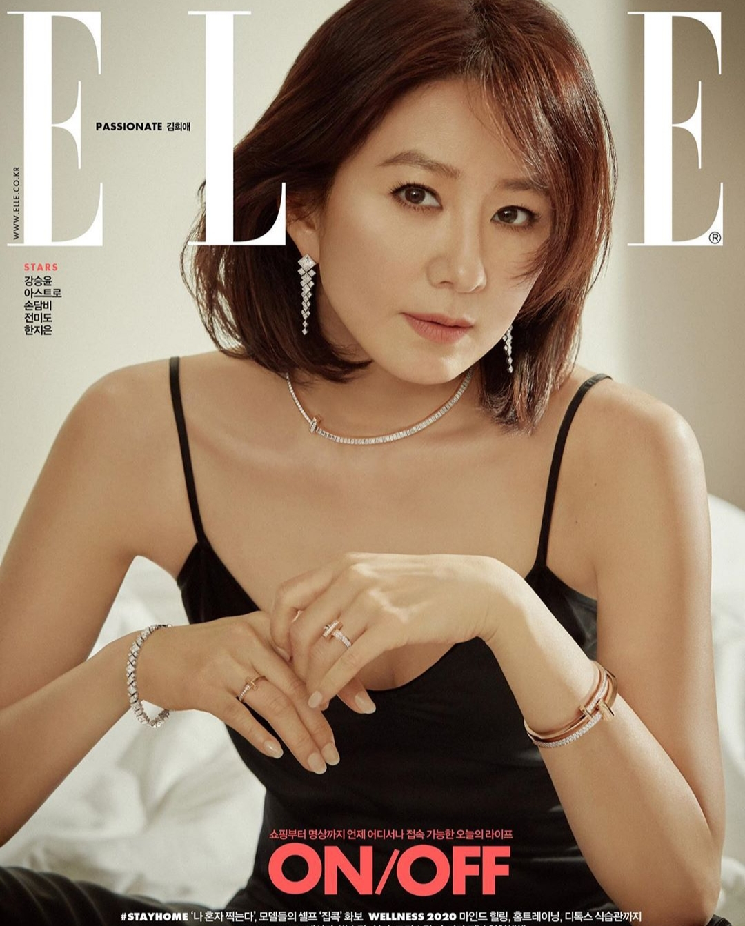 Fashion PULIS: Like Or Dislike: Kim Hee Ae Of 'The World