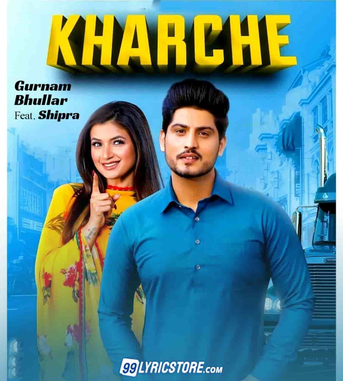 Kharche Punjabi Song Lyrics Sung by Gurnam Bhullar Feat. Shipra Goyal
