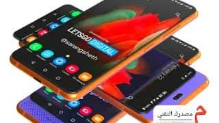 مواصفات و سعر هاتف سامسونج أيه 82 - Galaxy A82 price