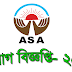ASA Ngo job circular October in 2019 । asangobd.com