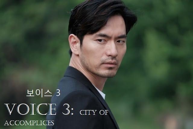 Sinopsis Drama Voice 3