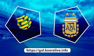 مشاهدة مباراة الارجنتين ضد استراليا 22-07-2021 بث مباشر في اولمبياد طوكيو