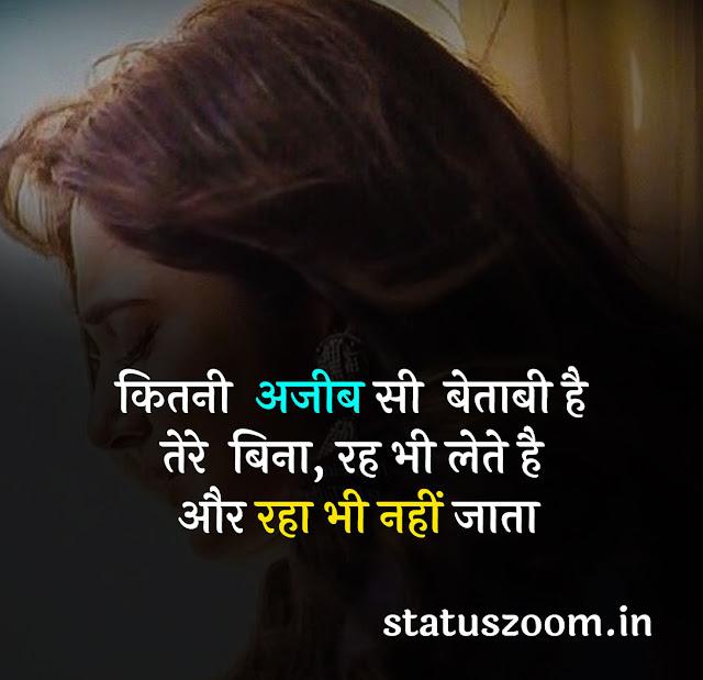 sad status girl