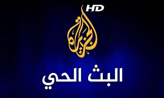 Al Jazeera Arabic Live Stream HD