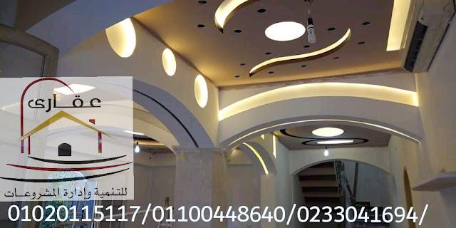 ديكورات اعمدة للمنازل والفلل  – شركة عقارى 01100448640 IMG-20191228-WA0301