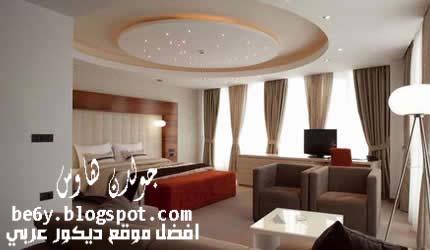افضل تصميمات وصور اسقف جبس واسقف معلقة لغرف النوم اسقف مودرن