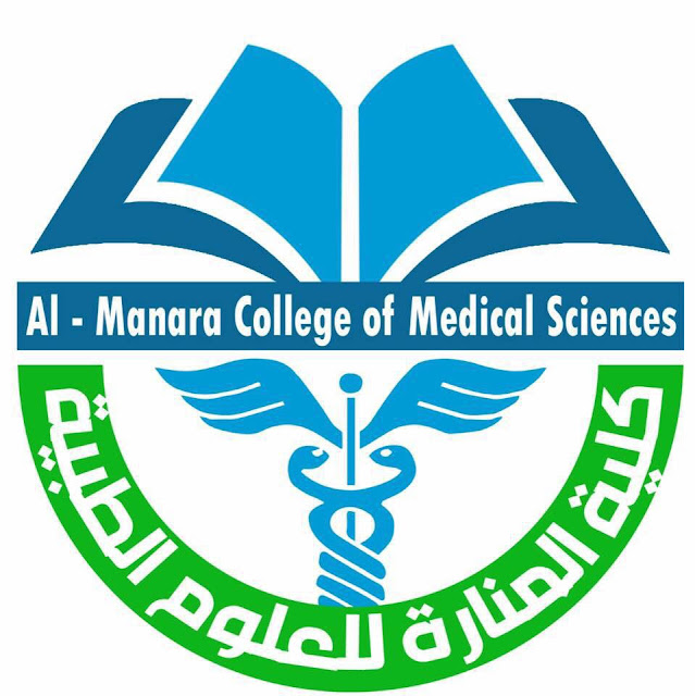 تعيينات جديدة في كلية المنارة للعلوم الطبية وجامعة العين الأهلية!؟