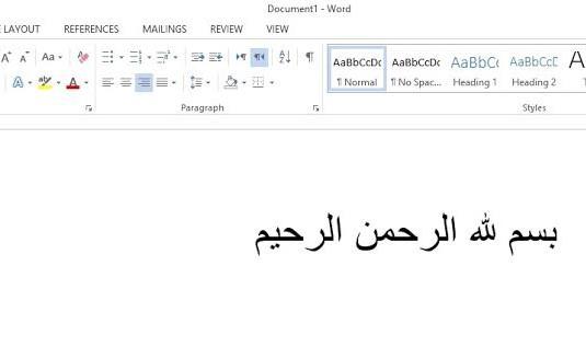 Cara copy paste teks bahasa Arab ke word tidak Berantakan