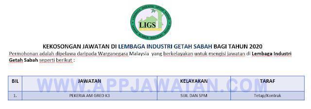 Lembaga Industri Getah Sabah