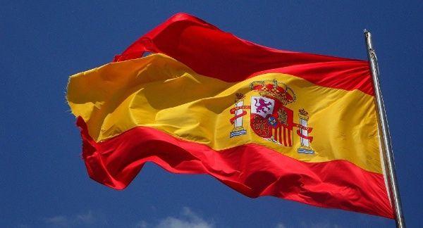 Nuevo Gobierno de España tendrá cuatro vicepresidente