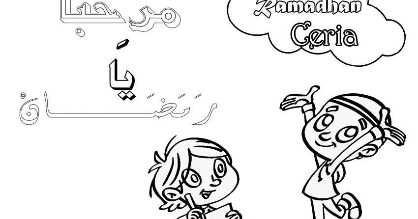 Mewarnai Ramadhan Ceria Gambar Mewarnai