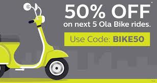 Ola Bike 50% off
