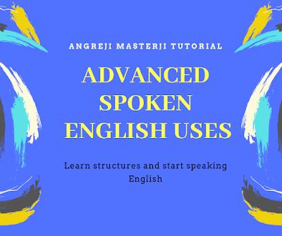 english speaking course in hindi
