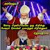 மோடி பிறவியிலேயே ஒரு கிறிஸ்து பேரைச் சொல்லி ஏமாற்றும் கிறிஸ்துவர்
