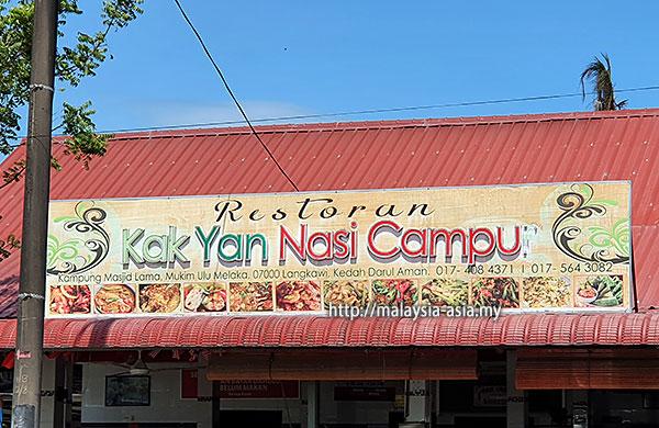 Nasi Campur Kak Yan