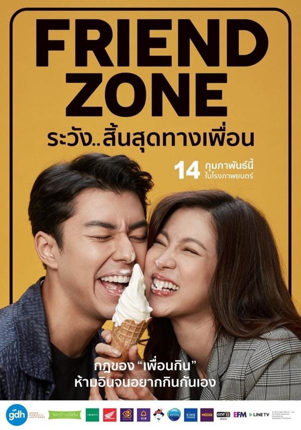 Review Filem : Friend Zone (2019)