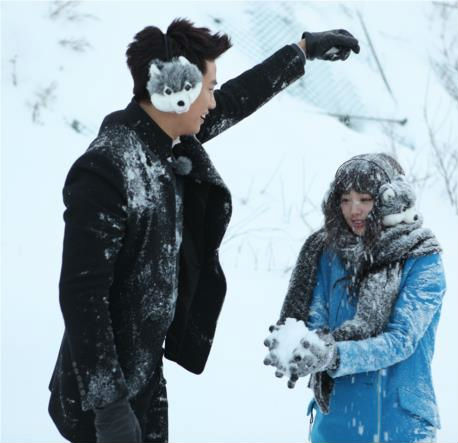 taecyeon și emma wu dating 2021 dating online pentru peste 50 marea britanie