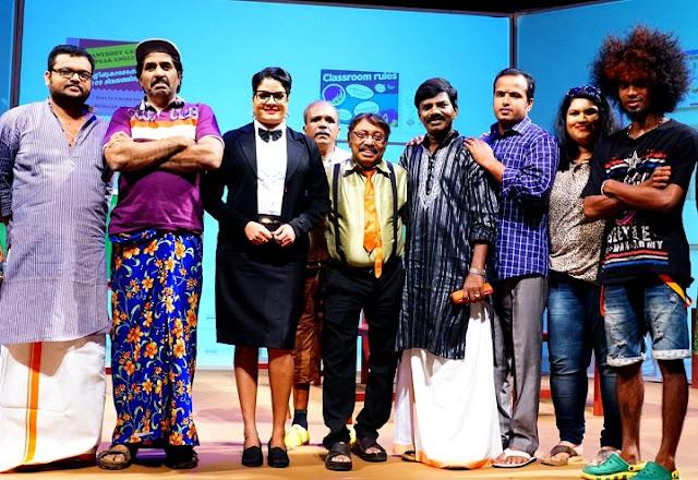 Actors and actresses of  Prekshakare Aavashyamundu on Mazhavil Manorama