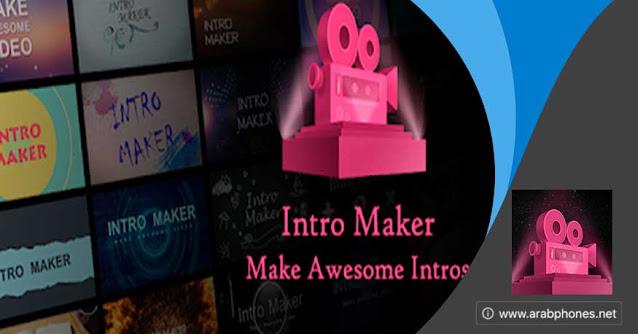 تحميل برنامج Intro Maker مدفوع للاندرويد