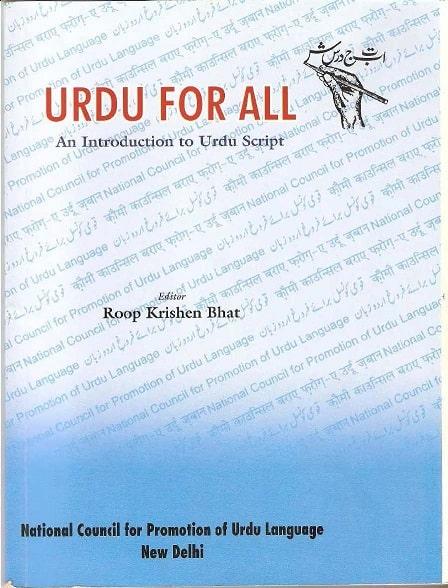 Read-and-write-Urdu-script-pdf